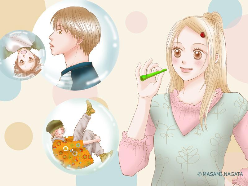 0304_nagata_800