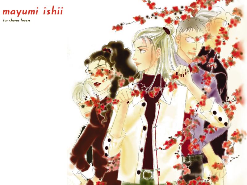 ishii06_s