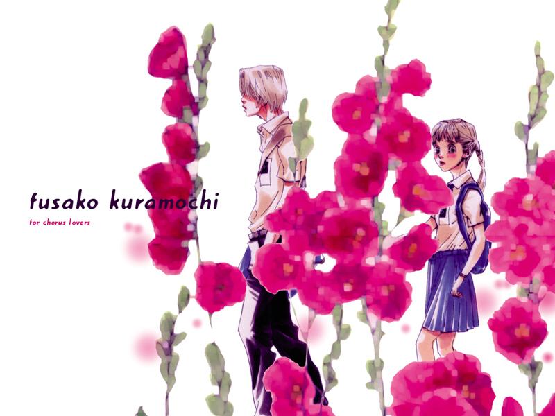 kuramochi08_s