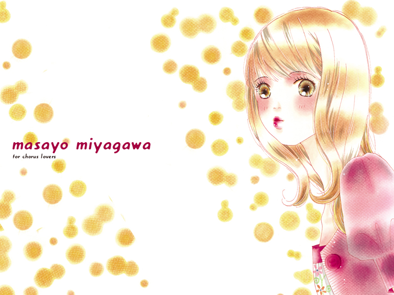 miyagawa06_s