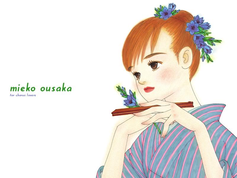 ousaka03_s