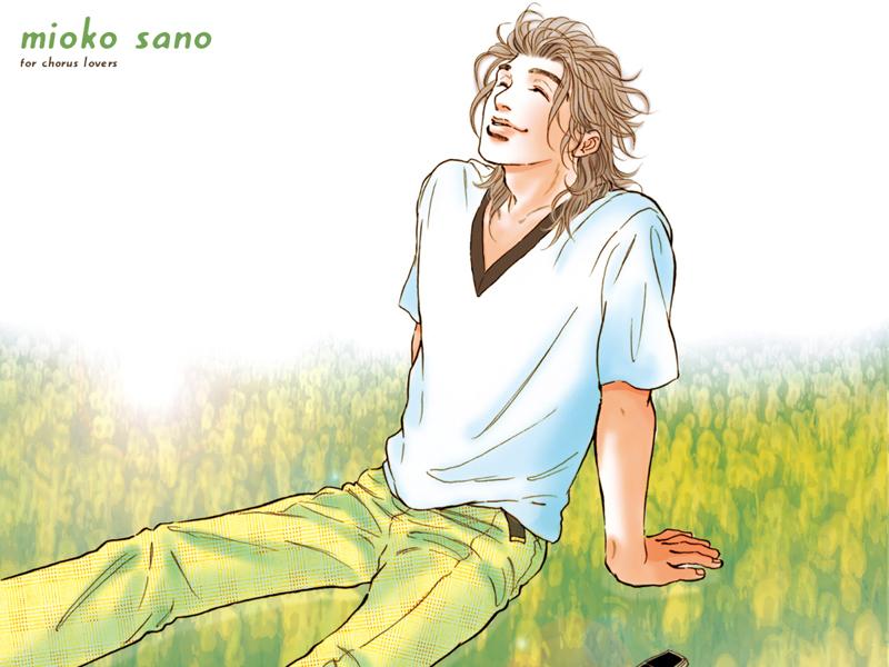sano13_s