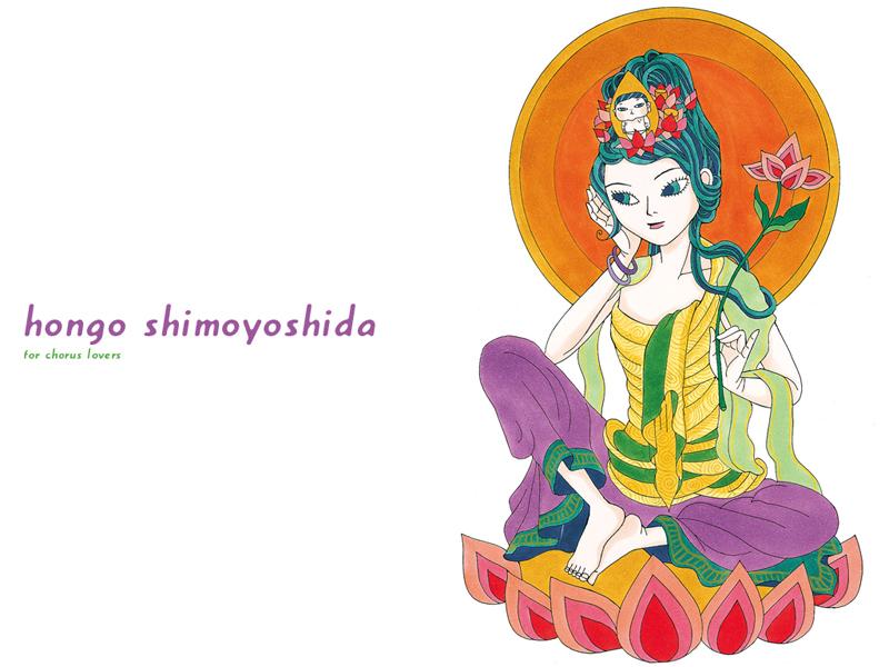 shimoyoshida01_s