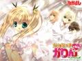 karinchu4_wall2